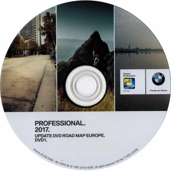 Carte GPS BMW Professional Navigation 2017