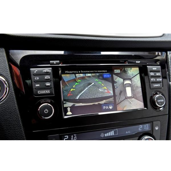 GPS QASHQAI 2013 Nissan CONNECT 3 Europe - V4